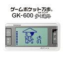 万歩計 ヤマサ 歩数計 小型 ダイエット ゲーム 歩く遍路 ポケット歩数計 GK-600