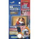 ビデオ用 液晶プロテクター キヤノン DC20/IXY DV M5/S1用 853061 Kenko ケンコー 【楽ギフ_包装】