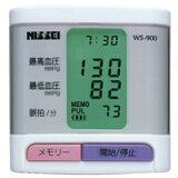 コンパクト手首式デジタル血圧計 KHB-504 ケンコー [Kenko] 血圧計 デジタル血圧計 手首式デジタル血圧計 健康  【RCP】