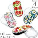 【ゆうメール便送料無料】 LEDライト付き スイングルーペ 3.5倍 フラワーパターン柄 SR-1900 ポケットルーペ