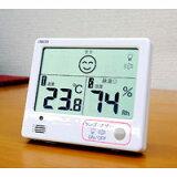 デジタル温湿度計 熱中症・インフルエンザ警報付き 白 CR-1200 東京磁石 【メール便不可】【RCP】