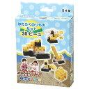 【3/25限定クーポン配布中】ブロック おもちゃ アーテックブロック はたらくの...