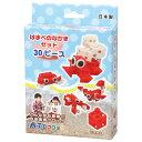ブロック おもちゃ アーテックブロック はまべのなかまセット 日本製 30ピース...