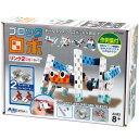 ブロック おもちゃ アーテックブロック パワーアップ モーター ロボット アーテック