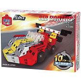 アーテックブロック フォース 赤 レッドファイターズ 日本製 RED FIGHTERS FORCE アーテック ブロック カラーブロック パズル ゲーム 玩具 おもちゃ 知育玩具 5歳から 教育 レゴ・レゴブロックのように自由に遊べます