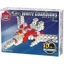 【15日限定クーポン配付中】ブロック おもちゃ アーテックブロック フォース ホワイトガーディアンズ 日本製 WHITE GUARDIANS 白騎士 F..