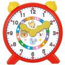 おじかんレッスン 子供の時計の勉強に 子供 キッズ おもちゃ 時計 幼児 学習 小学生 学習教材 時間 数え方 遊び 室内
