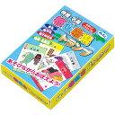 トランプ 特産・名産 都道府県トランプ 知育玩具 カード ゲーム 小学生 社会 勉強 県庁所在地 日