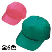 体育帽子 カラフルキャップ【帽子 子供 キッズ 運動会 体育祭】 選挙...:loupe-studio:10412792