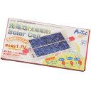 科学 工作 光電池(太陽電池) ソーラーカー