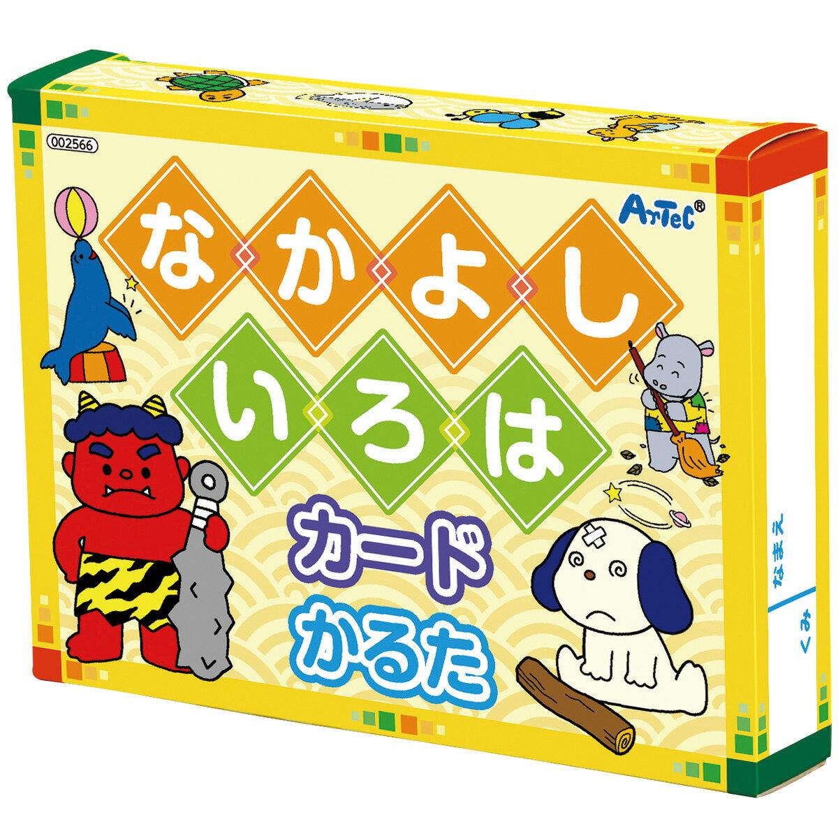 知育玩具 なかよし いろは カード カルタ かるた カード ゲーム 正月...:loupe-studio:10413114