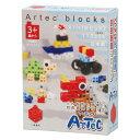 【3/25限定クーポン配布中】アーテックブロック ブロック おもちゃ ボックス1...