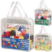 アーテックブロック ポーチ54 アーテック ブロック Artec 日本製 ブロック 日本製 玩具 おもちゃ レゴ・レゴブロックのように自由に遊べます