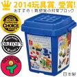 アーテックブロック バケツ220 [ビビッド] 基本色 アーテック ブロック Artecブロック 基本セット 日本製 レゴ・レゴブロックのように遊べます
