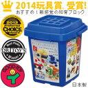ブロック おもちゃ アーテックブロック バケツ220 [ビビッド] 基本色 アーテック Artecブロック 基本セット 日本製 レゴ・レゴブロックのように遊べます 送料無料の画像