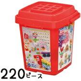 アーテックブロック バケツ220 [パステル] アーテック ブロック Artecブロック 基本セット ブロック 日本製 パズル ゲーム おもちゃ 知育玩具 レゴ・レゴブロックのように自由に遊べます