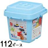 アーテックブロック バケツ112 [ビビッド] 基本色 アーテック ブロック Artecブロック 基本セット ブロック 日本製 パズル ゲーム おもちゃ 教育 レゴ・レゴブロックのように自由に遊べます