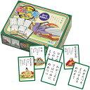 百人一首 カードゲーム かるた 知育玩具