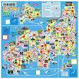 日本地図おつかい旅行すごろく 002662 アーテック 知育 学習 まなび 勉強 子供 ゲーム おもちゃ 地名 都道府県
