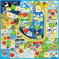 はたらくのりものすごろく 002631 アーテック 正月 子供 幼児 ゲーム 知育 学習 …...:loupe-studio:10490217