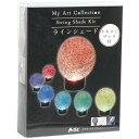 玩具, 興趣, 遊戲 - My ArtCollection ラインシェード 図工 工作 キット 小学生 美術 クラフト ホビー 画材