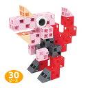 【3/25限定クーポン配布中】アーテックブロック きょうりゅう 恐竜 30ピース 袋入 キッズ 幼児 パズル ゲーム 工作 おもちゃ レゴ レゴブロックのように遊べます