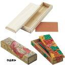 木彫ふでばこ しな材 アーテック 木彫 筆箱 手作り 箱 彫刻 図工 工作 教材 美術 画材 夏休み 宿題 自由研究