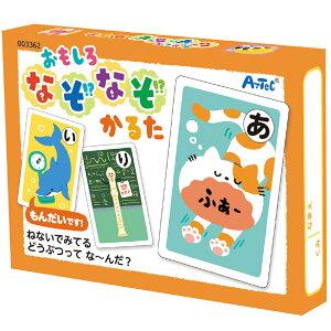 おもしろなぞなぞかるた かるた カルタ カードゲーム