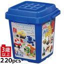 ブロック おもちゃ アーテックブロック バケツ220 [ビビッド] 基本色 アーテック 基本セット 日本製 レゴ・レゴブロックのように遊べます...
