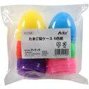 イースター エッグペイント たまご型ケース 6色組 エッグハント ゲーム プラスチック カプセル 無地 卵 飾り 装飾 雑貨 グッズ 置物 お絵かき 手作り おもちゃ 遊び 室内