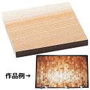 共同木彫板 ×[朴100×100×10m