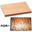 共同木彫板 Z[桂170×130×14m