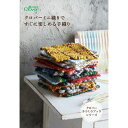 ◆作品本◆クロバーミニ織りで すぐに楽しめる手織り 71395 Clover 教本 作例 手づくり おしゃれ 手芸 裁縫 ソーイング用品 洋裁