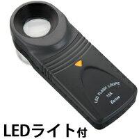 Led 的可擕式放大鏡 LED 閃光的放大鏡 15 x 21 毫米 LED 照明放大鏡,放大鏡放大鏡放大鏡玻璃紙箱光學