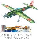 スーパーグライダー 113601 デビカ 飛行機 紙飛行機 玩具 紙ひこうき