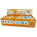 めもかん らいおん 24個セット メモ缶 ライオン メモ帳 ...