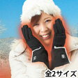 インナーソフト 手袋 [おててのこたつ] SHG-04 SUNART マイクロカーボンファイバーヒーター付き あったかグッズ 防寒