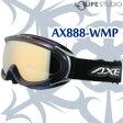 ゴーグル ダブルレンズ [15-16カタログモデル] AXE スキー スノーボード 偏光 ゴーグル AX888-WMP 曇り止め機能付き 大型眼鏡対応 BK[オーロラブラック] アックス
