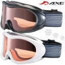 ゴーグル 眼鏡対応 [15-16カタログモデル] AXE スキー スノーボード ゴーグル AX460-D 初心者用 曇り止め機能付き めがね対応 スノーゴーグル メガネ対応 アックス
