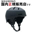 ヘルメット 自転車 WATTS ワッツ マットブラック BE...