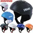 フリーライドヘルメット H-41 [カタログモデル] 子供 ジュニア スキー スノボ スノボー スワンズ レディース ジュニア SWANS レディース ジュニア SWANS ユース 女性