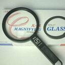 拡大鏡 プラスチックレンズ 手持ちルーペ 虫眼鏡 虫めがね 天眼鏡 アイデアルルーペ 1150-P 2倍 4倍 100mm 池田レンズ