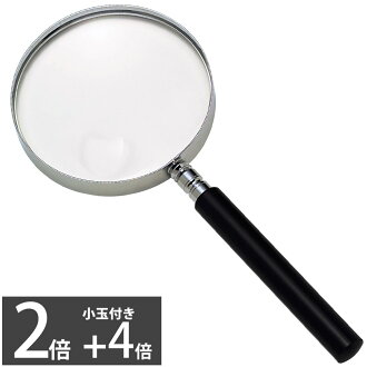 Evo 處理放大鏡 1240年-P 2 x & 4 x 90 毫米塑膠透鏡 [掌上型放大鏡放大鏡放大鏡她] 池田透鏡放大鏡放大鏡放大鏡玻璃
