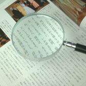 虫眼鏡 エボ柄ルーペ 1240 2.5倍 90mm 拡大鏡 [手持ちルーペ 虫めがね 天眼鏡] 池田レンズ 虫眼鏡