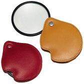 虫眼鏡 ポケットルーペ 3125 3倍 65mm 携帯用本革製 池田レンズ 虫眼鏡