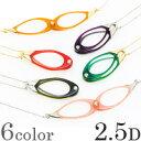 ペンダント ルーペ 双眼タイプ 2.5ディオプター 弱度 老眼鏡(シニアグラス)のように使える ネックレス 池田レンズ 女性 おしゃれ