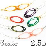 双目放大镜型吊坠2.5屈光度老花眼镜(玻璃,高级),像一个放大镜,放大镜smtb - k]的使用[W1的][ペンダント ルーペ 双眼タイプ 2.5ディオプター 弱度 老眼鏡(シニアグラス)のように使える ルーペ ネックレス ペンダ