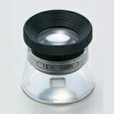 虫眼鏡 スケールルーペ SL-15 15倍 20mm 0.1mm アルミ目盛付き 測量,検査用 池田レンズ 50%OFF あす楽 【メール便不可】 【HLSDU】【RCP】