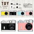【メーカー在庫限り★特価】 ケンコー トイカメラ DSC mini KENKO