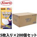 三次元マスク ふつうサイズ 7枚入り×200セット 日本製 ...